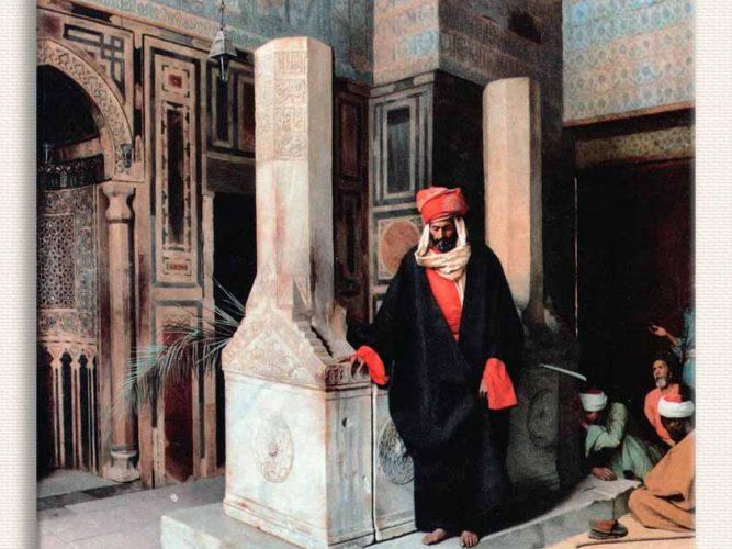 Ludwig Deutsch Türbede Dua tablosu