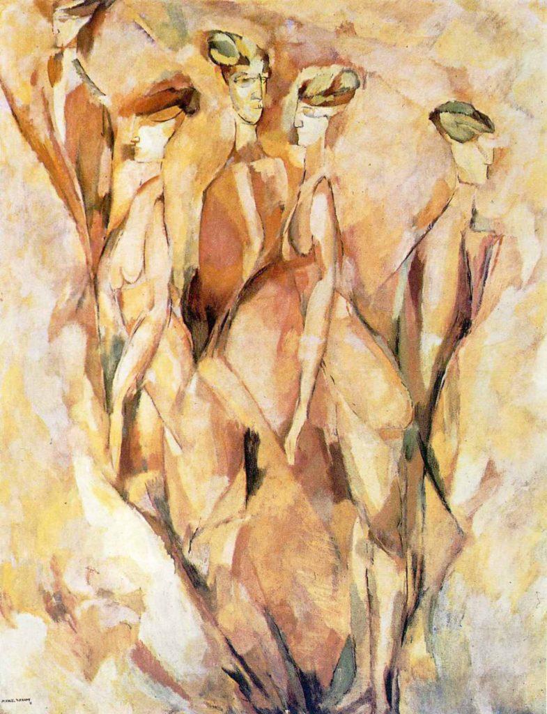 Marcel Duchamp Dulcinea