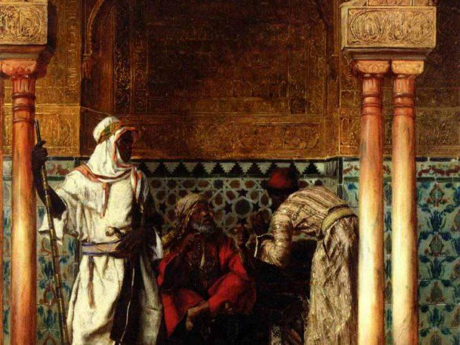 Rudolph Ernst Arap Bilge tablosu