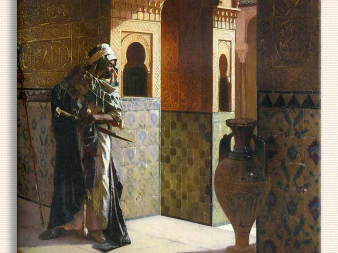 Rudolph Ernst Fas'lı Muhafız tablosu