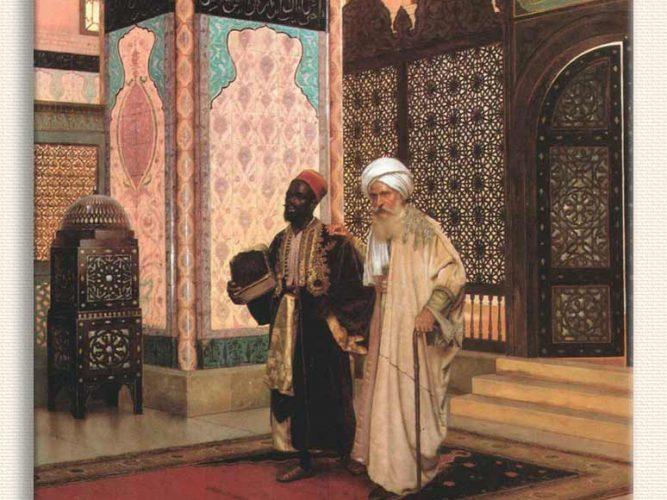 Rudolph Ernst Namaz Sonrası tablosu