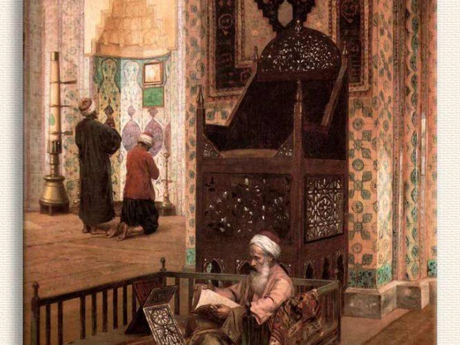 Rudolph Ernst Rüstem Paşa Cami içi Istanbul