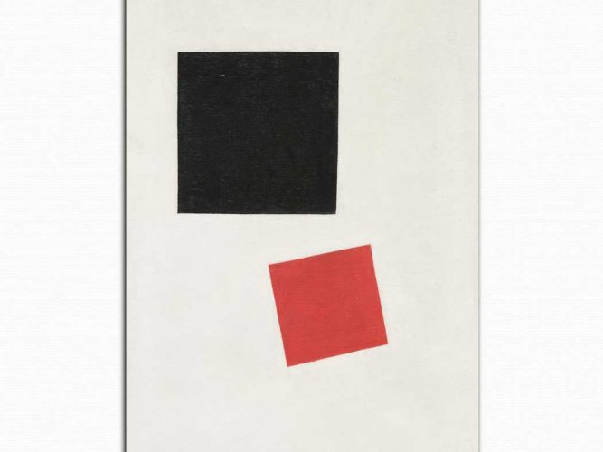 Kazimir Malevich Siyah ve Kırmızı Kare