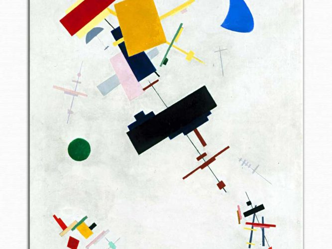 Kazimir Malevich Supremus No 56