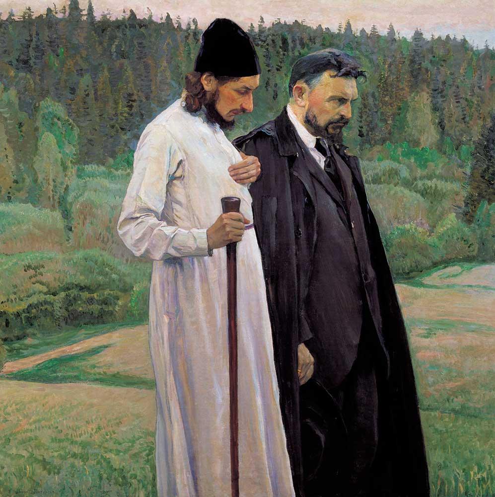 Mikhail Nesterov Filozoflar