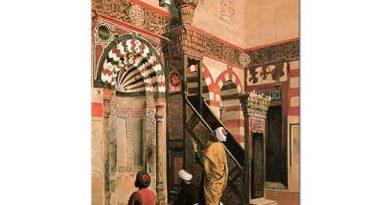 Rudolf Swoboda Camide Kahire