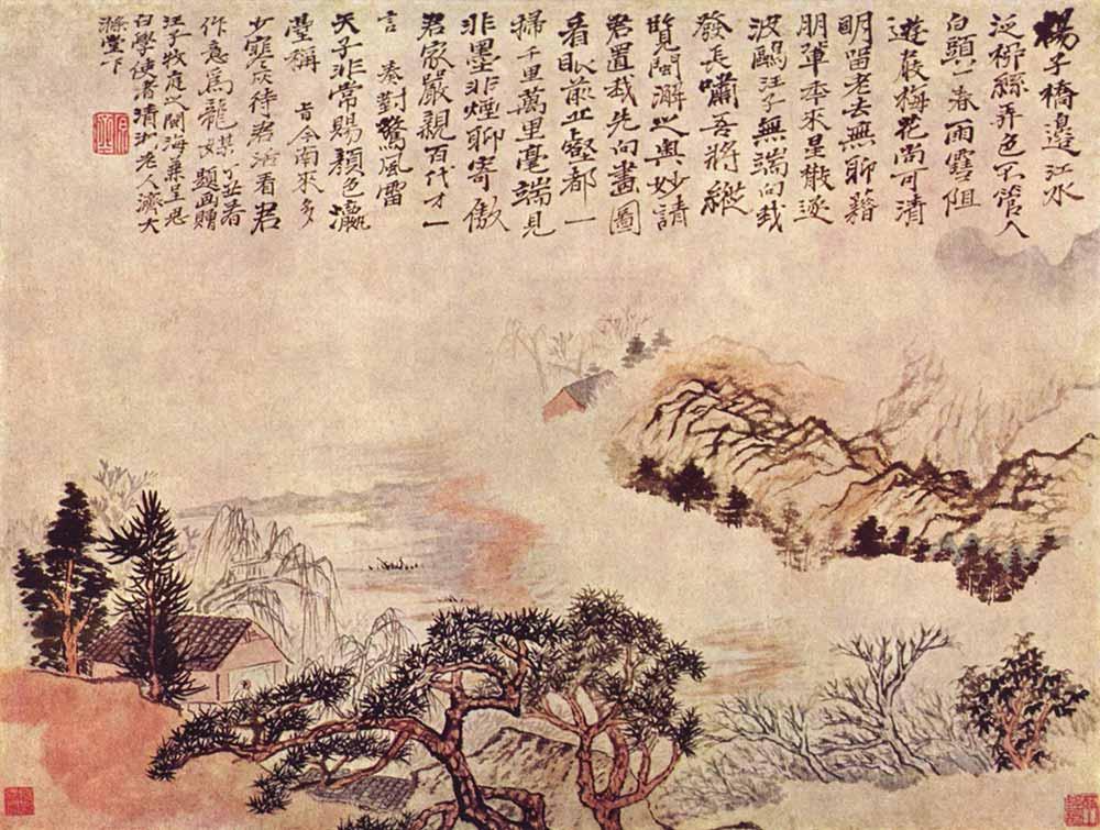 Tao Chi Min Nehri Kenarında Bahar