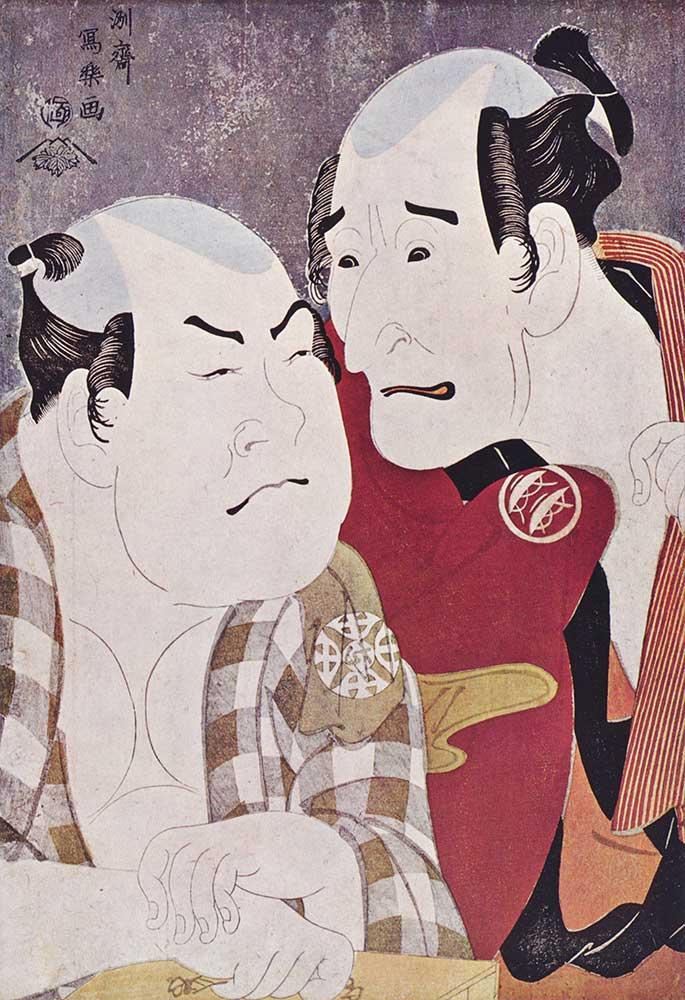 Toshusai Sharaku Tiyatro Oyuncuları