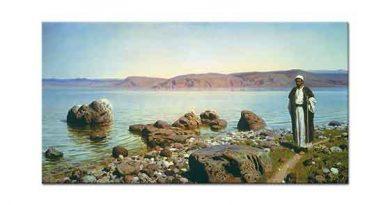 Vasily Polenov Tiber Gölünde