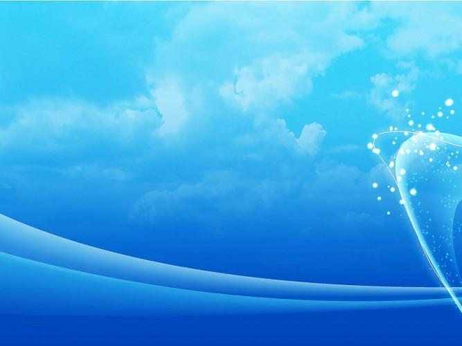 Mavinin Enginliği