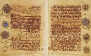 Yakut el Musta'sımi Hat Örneği