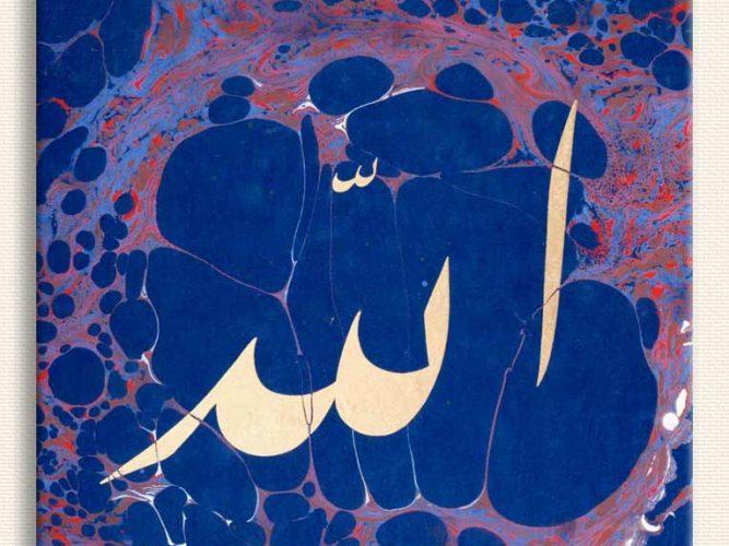 Peyami Gürel Lafzai Celal kompozisyon 06