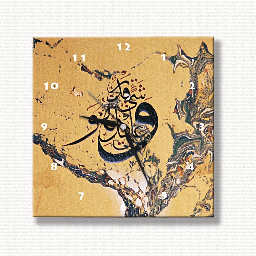 Hat Sanatı Özel Tasarım Duvar Saati