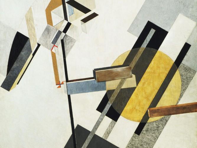 El Lissitzky Yeterlilik