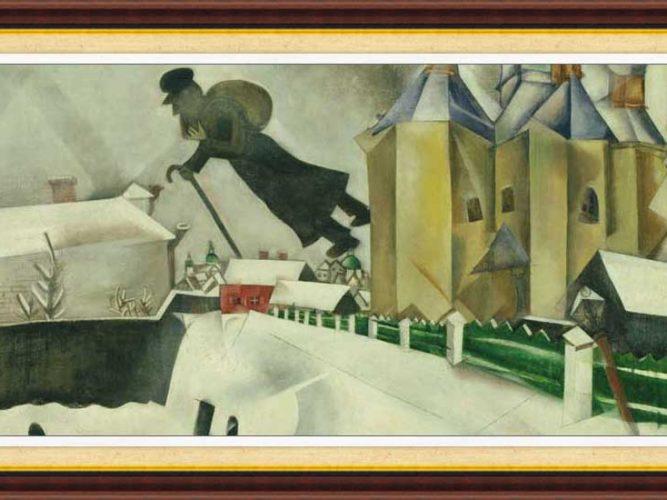 Marc Chagall hayatı ve eserleri