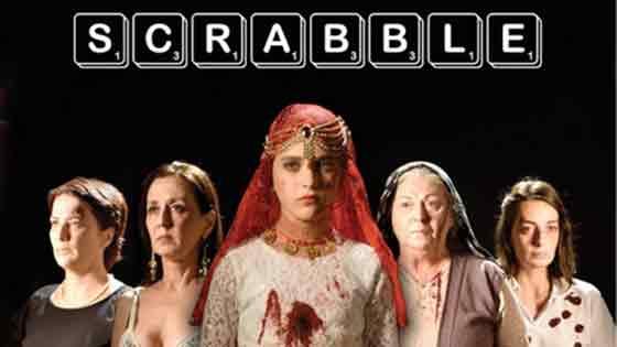 Scrabble Filmi