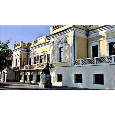 Aivazovsky National Art Gallery Bilgi ve Eserler