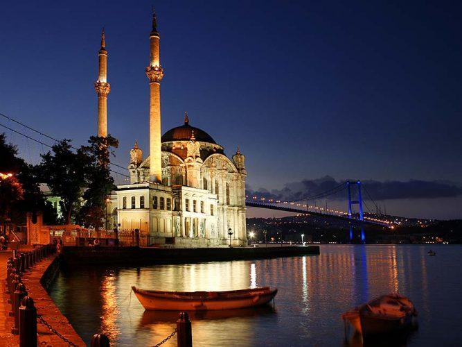 Sabahattin Kayış Ortaköy Cami