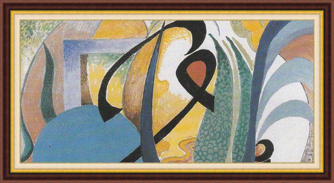 Elif Naci hayatı ve eserleri