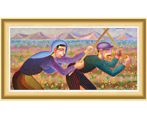 İbrahim Balaban hayatı ve eserleri