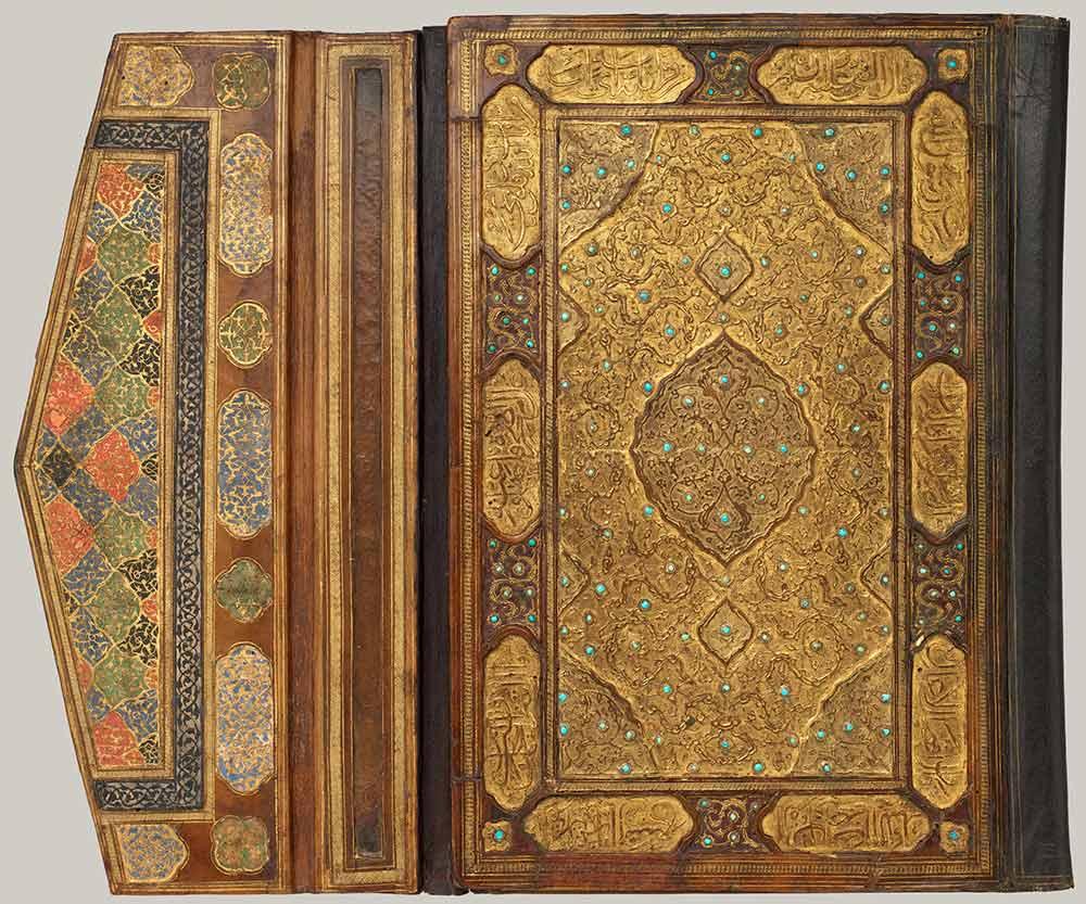 Cilt Sanatı, Kur'an Kapağı, 16. Yüzyıl