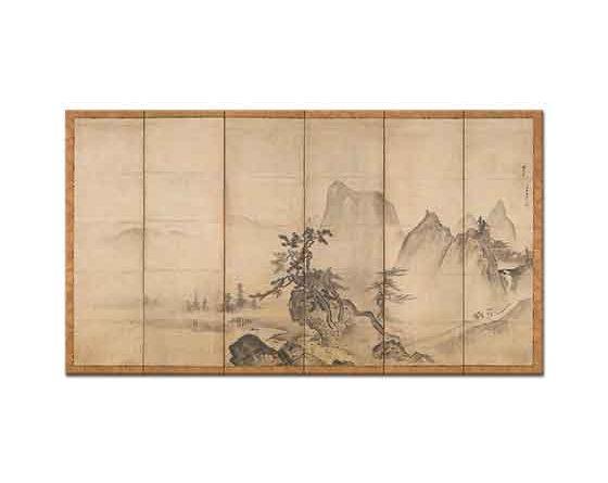 Tensho Shubun Xia Gui Manzara