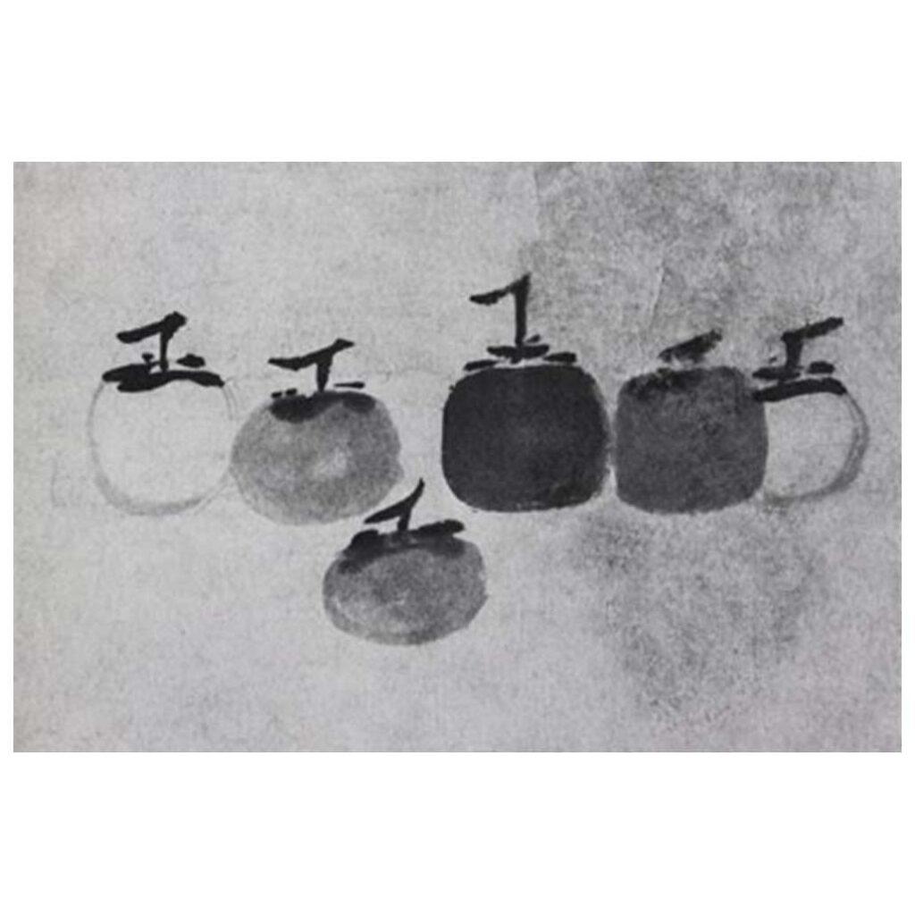 Resim 6, Mu Ch'i, Japon Elmaları, Sung Sülalesi, 13. yy