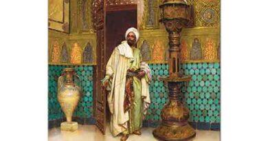 Rudolph Ernst Sarayda Bir Arap Portresi