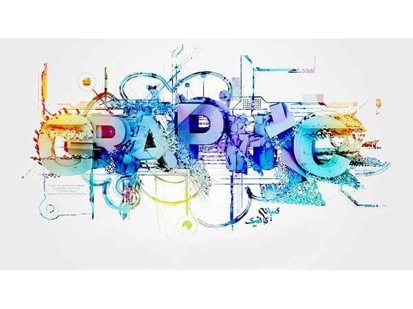 Grafik Sanatı ve Tarihçesi