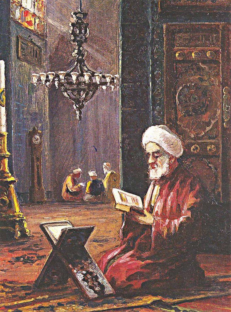 Halid Naci Cami İçinde