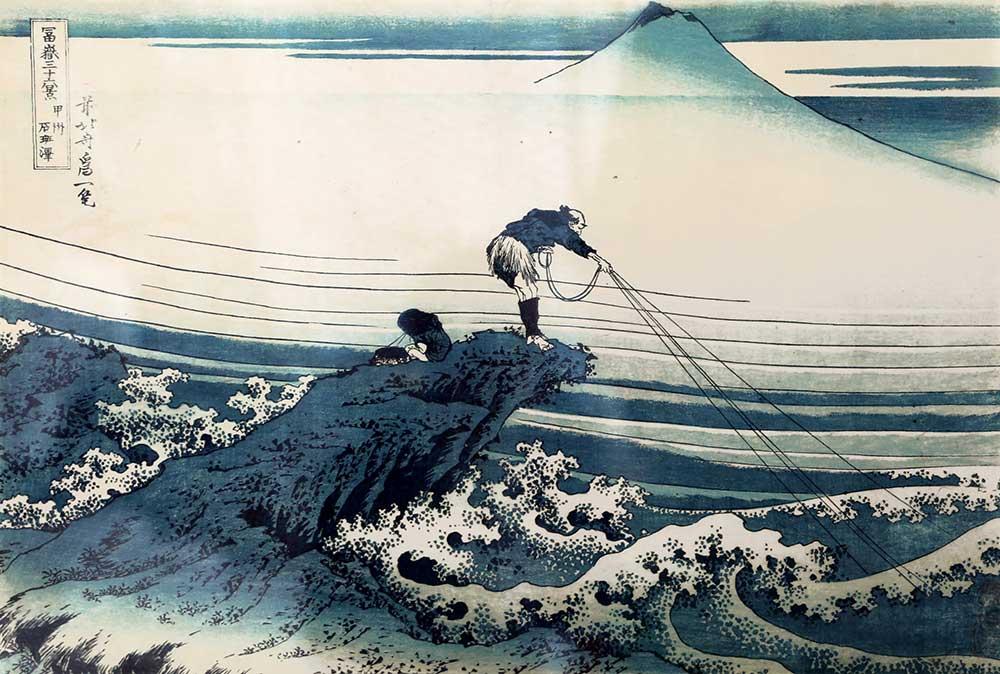 Katsushika Hokusai Fuji Dağı 01